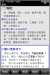 100074-iphone3-s.png