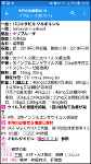 100773-and-02.png