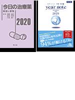 [202004]  M2PLUSベスト1+1