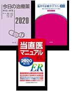 [202004]  M2PLUSベスト1+2