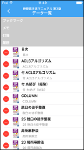 100520-06.png