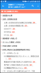 100559-and-02.png